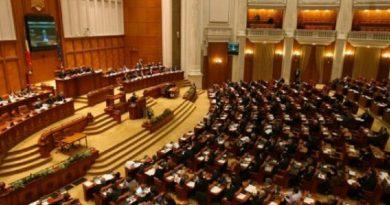 A fost votat proiectul privind reducerea vârstei de pensionare la CEO